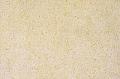 リヴィエール輝和壁