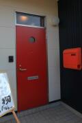 アバンテ16duplex浦安玄関ドア